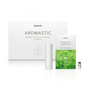 AROMASTIC Starter kit (スターターキット) for Freshness|firstflight