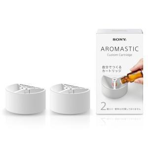 AROMASTIC Custom Cartridge(カスタムカートリッジ)|firstflight