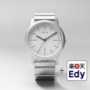 楽天Edy初期設定代行サービス付き wena wrist -Three Hands White Limited Edition-|firstflight
