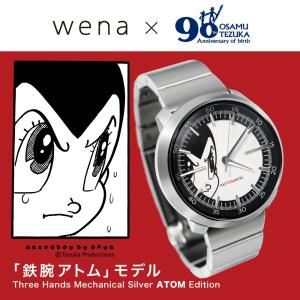 wena wrist Three Hands Mechanical Silver ATOM Edition|firstflight