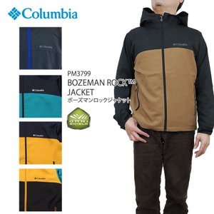 【20%OFF!】コロンビア ジャケット マウンテンパーカー COLUMBIA PM3799 BOZ...