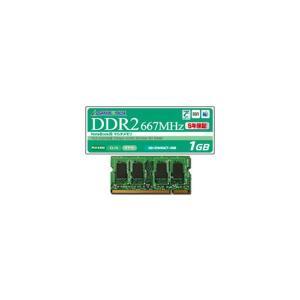 【お取り寄せ】メモリー(ノート用)|GH-DW667-1GF【1GB】1GbitDRAM搭載|firstmulti