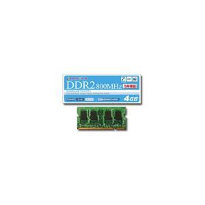 【お取り寄せ】メモリー(ノート用)|GH-DW800-4GBZ【4GB】|firstmulti