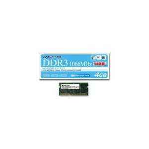 【お取り寄せ】メモリー(ノート用)|GH-DWT1066-4GB【4GB】|firstmulti