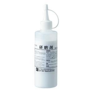 研磨剤 200ml|firstmulti