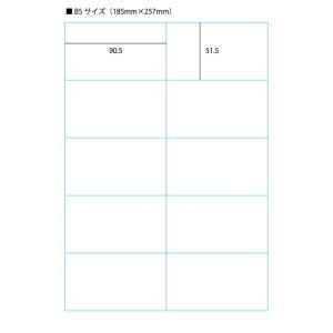 【腹ラベルサイズ】インクジェット用ビデオラベル(A4)|firstmulti
