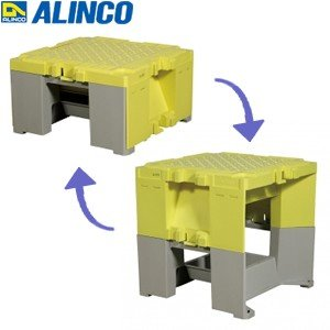 ALINCO(アルインコ) 樹脂製作業台 ステップキューブ SC50 【在庫有り】[FA]|firstnet