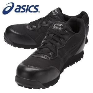 アシックス(asics) 安全靴 ウィンジョブ CP201 FCP201-9090 カラー:ブラック×ブラック【在庫有り】[FA]
