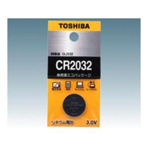 アズワン ボタン電池 [1-6714-02]の関連商品4
