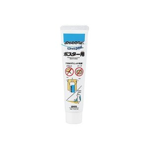 【AS ONE】汎用器具・消耗品 栓・スポイト・オイル 接着剤、オイル、グリース ■商品番号・規格:...