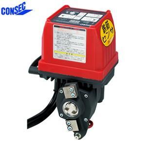 コンセック 自動送り装置 EHAC-80A|firstnet