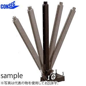 コンセック 口59 角調調整ベース AB-591-1085 取付座:190×295mm 高さ:1087mm|firstnet