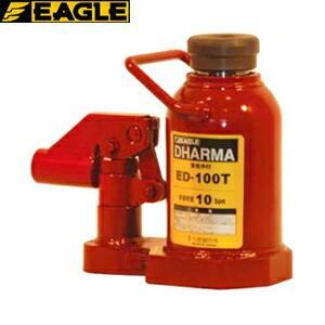 今野製作所(イーグル) ポータブル油圧ジャッキ ダルマー 低床タイプ ED-100T