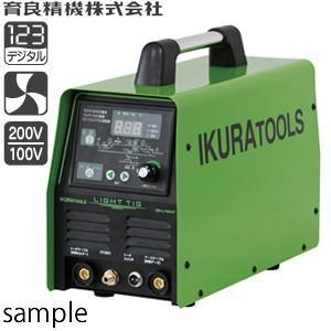■商品番号・規格:ISK-LT201F