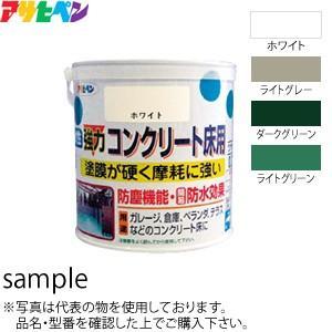 アサヒペン 水性強力コンクリート床用塗料 ライトグリーン 1.6L :AP0226|firstnet