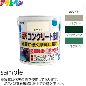アサヒペン 水性強力コンクリート床用塗料 ホワイト 0.7L :AP0241|firstnet