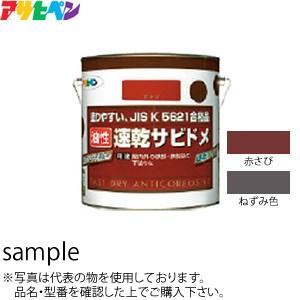 アサヒペン 油性速乾サビドメ 赤さび 1.8L :AP0829|firstnet