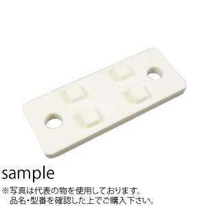 樹脂サドル台座 白 4号 :OT7050の商品画像
