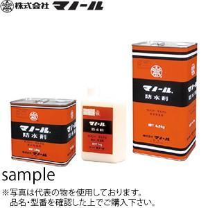 マノール 防水剤(セメント混和剤) 4.5kg :YU0002