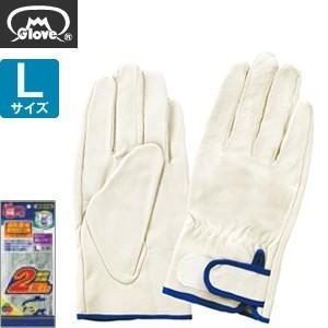 富士グローブ 革手袋 皮手袋 豚皮レインジャー型 アテなし No.2-232 Lサイズ[5944] 得得パック2双セット :FG0012
