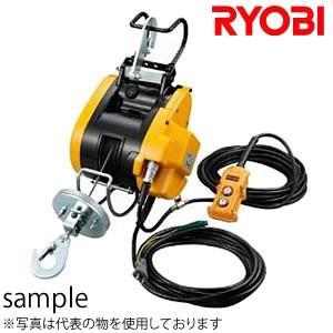リョービ(RYOBI) 100V 電動ウインチ WI-62 ワイヤー21M 【在庫有り】[FA]|firstnet