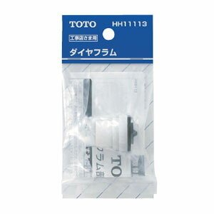 ■商品番号・規格:[IWA] T17779 ※取り寄せ品の納期については、メーカー在庫有時の表記とな...