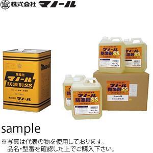 マノール 防凍剤SS(セメント混和剤) 5kg :YU0364|firstnet