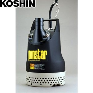 KOSHIN(コーシン) 土木分野|ポンプ|水中・汚水|汚水用水中ポンプ:PX 幅広い用途、土木工事...