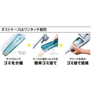マキタ 充電式クリーナ用 サイクロンアタッチメント A-67169【在庫有り】 firstnet 03