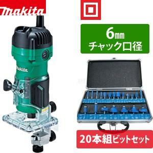 Makita(マキタ) トリマー M373 【20本組トリマビット付】 【在庫有り】[FA]|firstnet