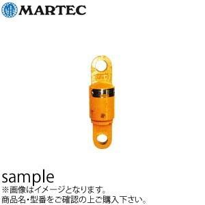 マーテック Jスイベル 両端アイ型 25EE 使用荷重:18.0t