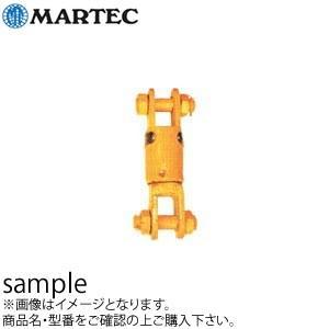 マーテック Jスイベル 両端カエル又 19JJ 使用荷重:13t
