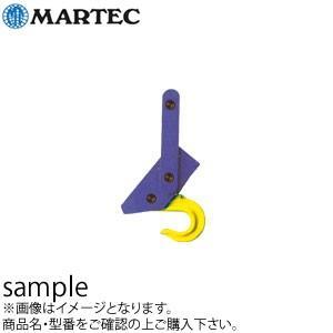 マーテック オートマチックフック IS-8 使用荷重:8.0t