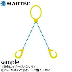 商品番号・規格:TA2-BK-4.0M(16mm)