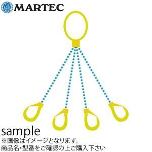 マーテック チェーンスリング4本吊りセット TG4-GBK チェーン長:5.0m(8mm) 使用荷重...