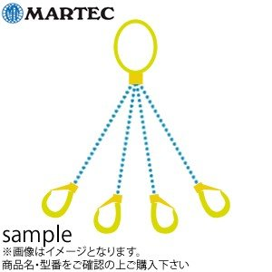 マーテック チェーンスリング4本吊りセット TG4-GBK チェーン長:5.0m(16mm) 使用荷...