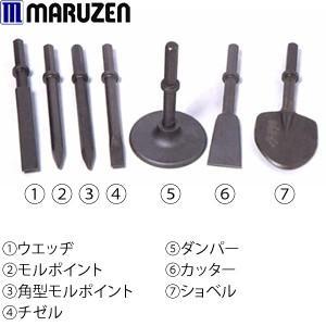 ■商品番号・規格:C-1002 4番