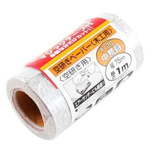 ◆藤原産業 SK11 サンディングRマジック 空研 #120