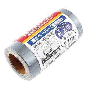 ◆藤原産業 SK11 サンディングRマジック 耐水 #1000