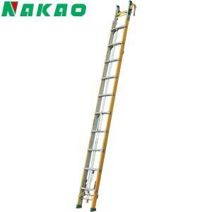 ナカオ(NAKAO) アルミ+FRP製 2連伸縮はしご(梯子) 2-6KS [配送制限商品] firstnet
