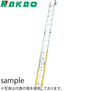 ナカオ(NAKAO) アルミ+FRP製 3連折たたみ伸縮はしご(梯子) 3-6KS [配送制限商品] firstnet