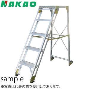 ナカオ(NAKAO) アルミ製 作業用踏台 A-112 [配送制限商品] firstnet