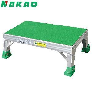 ナカオ(NAKAO) アルミ製 乗降補助踏台 バスステップ BT-17 【在庫有り】[FA] firstnet