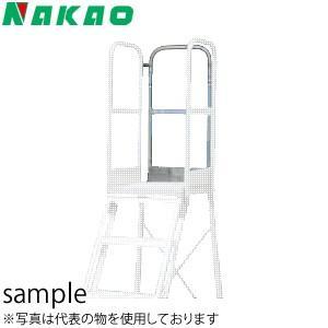 ナカオ(NAKAO) Aシリーズオプション 天板手すり正面 HCFA [配送制限商品] firstnet