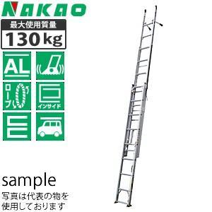 欠品中:2017年12月下旬頃予定 ナカオ(NAKAO) アルミ製 3連伸縮はしご(梯子) サンノテ TBP-8.0 [配送制限商品] firstnet