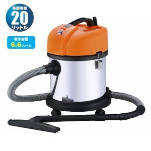 日動工業 バキュームクリーナー 乾湿両用 NVC-20L-S 業務用掃除機 [代引不可商品]|firstnet
