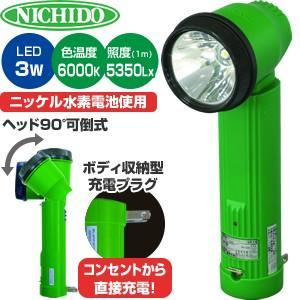 日動工業 充電式LEDプラグインライト PIL-3W-100V 6000k(昼光色)【30m先で新聞が読める】 【在庫有り】[FA]|firstnet