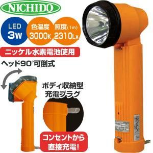 日動工業 充電式LEDプラグインライト PIL-3W-3000K(電球色)【20m先で新聞が読める】 【在庫有り】[FA]|firstnet