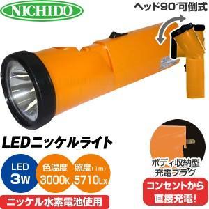 日動工業 充電式LEDプラグインライト ニッケルライト PIL-3W-SM-3000K(電球色)【20m先で新聞が読める】 【在庫有り】[FA]|firstnet