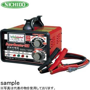 日動工業 タイマー内蔵急速充電器 12V/24Vバッテリー兼用 NB-150 連続充電電流:20A(12V)/10A(24V)|firstnet